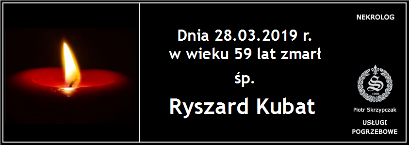 You are currently viewing Ryszard Kubat