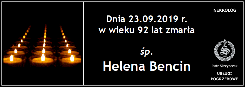 You are currently viewing Helena Bencin