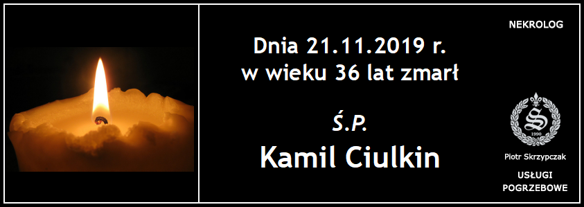 You are currently viewing Kamil Ciulkin
