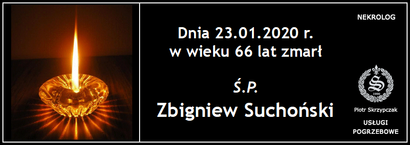 You are currently viewing Zbigniew Suchoński